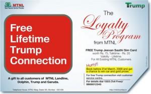 mtnl-trump-free-life-time-prepaid