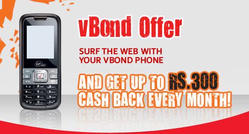 big_vbond2