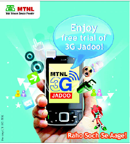 MTNL-FREE-3G-mobile-service-offer