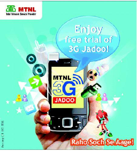 MTNL-FREE-3G-mobile-service-offer