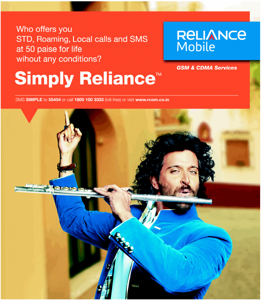 Simply Reliance