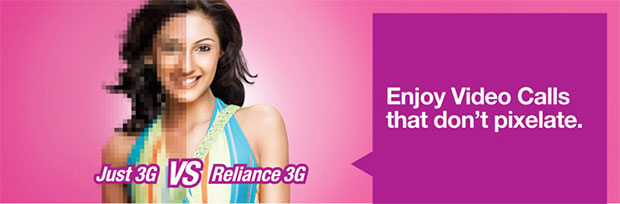 reliance-3g